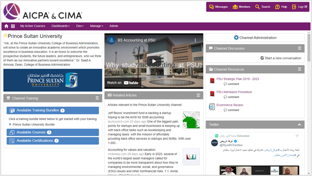 AICPA Screenshot